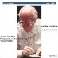 ブルックナー/交響曲第4番「ロマンティック」