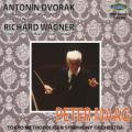 ドヴォルザーク/交響曲第9番「新世界より」、ワーグナー/楽劇「トリスタンとイゾルデ」前奏曲と愛の死