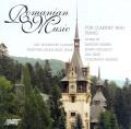クラリネットとピアノのためのルーマニア音楽