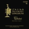 「イタリアのトランペット協奏曲」〜ヴィヴァルディ、マルチェッロ、ガルッピ、タルティーニ、アルビノーニほか【SACD】