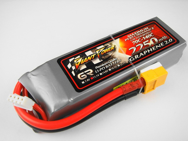 Lipo 3Sー2250mAh(70C) GRAPHENE2.0 Giant Power