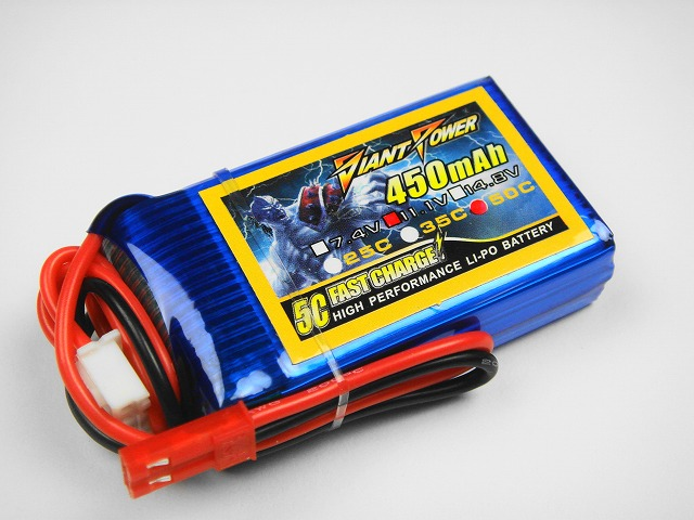Lipo 3Sー450mAh(50C)−Giant Power