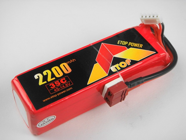Lipo 4Sー2200mAh(35C) E−Top Power