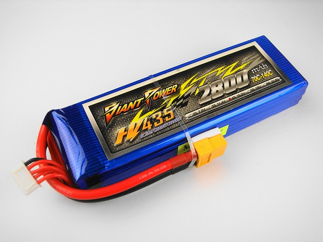 Hi-Voltage LiPo 4S(15.2V)-2800mAh(70C)