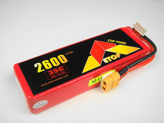 Lipo 5Sー2600mAh(35C) E−Top Power