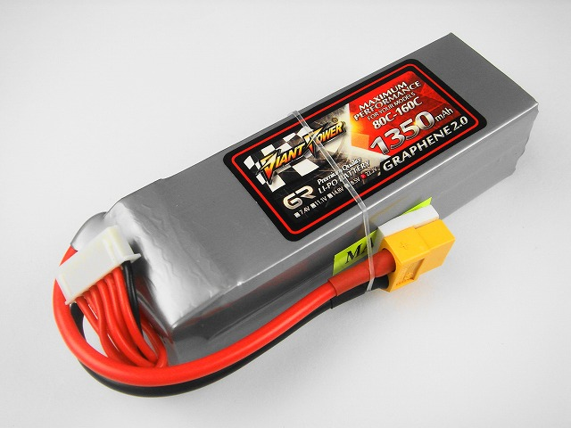 Lipo 6Sー1350mAh(80C) GRAPHEN 2.0 Giant Power