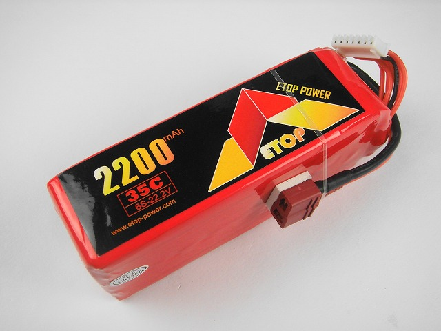 Lipo 6Sー2200mAh(35C) E−Top Power