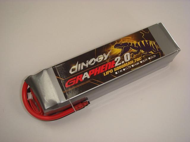 Lipo 6Sー5000mAh(70C) DINOGY GRAPHEN 2.0