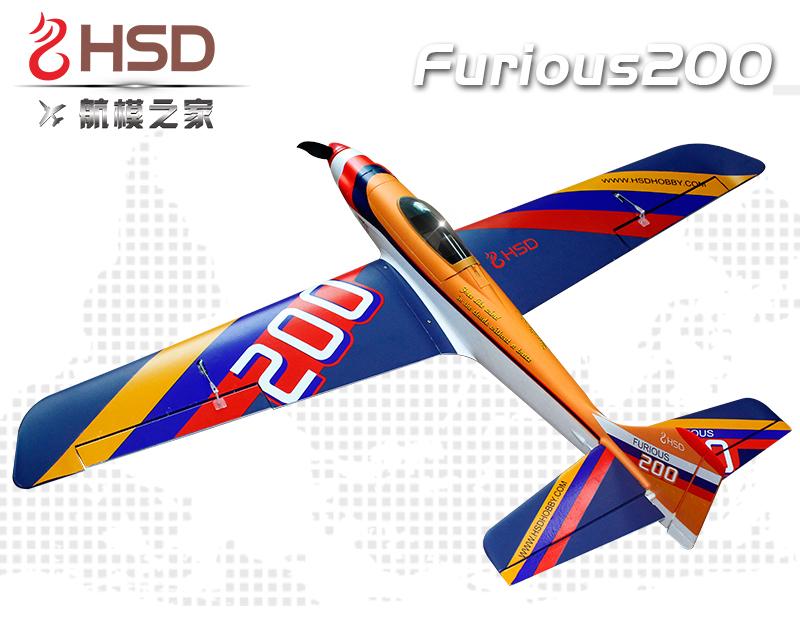 Furious(青) PNP 完成機(HSD)