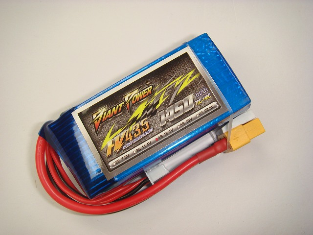Hi-Voltage LiPo 4S(15.2V)-1450mAh(70C)