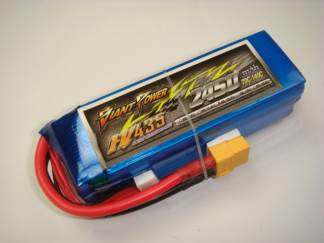 Hi-Voltage LiPo 4S(15.2V)-2450mAh(70C)