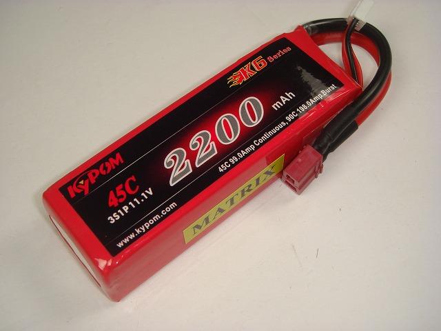 Lipo 3Sー2200mAh(45C)