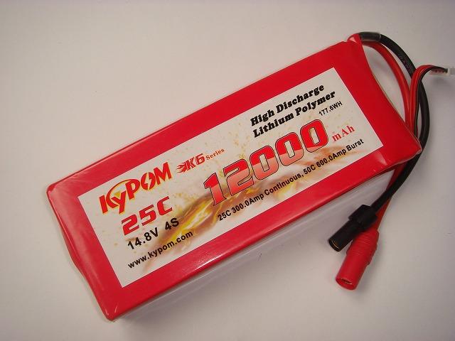 Lipo 4Sー12000mAh(25C)AS150/XT150コネクター付き
