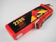 Lipo 2S-2200mAh(35C) E−Top Power