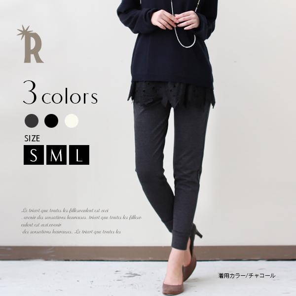 【セール価格】Buyer's select Made in Japan デュアルウォームDUALWARMサルエル風レギンスパンツ(Q-0485)※返品交換不可