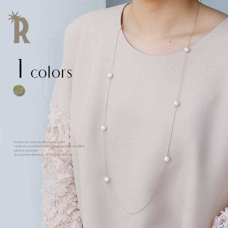SALON Made in Japan パールロングネックレス(M-0308)(TS42NF-656)★メール便【送料100円】 ※返品交換不可