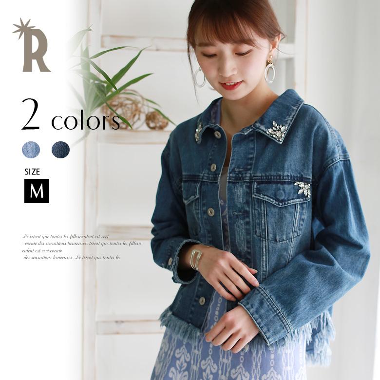 【特別価格】CYNICAL ビジュー付き裾フリンジデニムジャケット(712-94001)【2017 S/S】▼