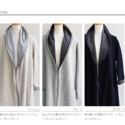 ≪早割≫CYNICAL Made in Japan ダブルフェイスZIPコーディガン(550-95915)【ポイント20倍】