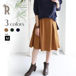 【特別価格】【New Autumn】 lil nina ウエストゴムフロントタックフレアスカート(WQW5723)