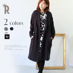 【特別価格】innowave 裏起毛ダブルカラーガウンコート(88-3909)