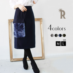 REAL CUBE ファーボアポケットスカート(TR44161026)