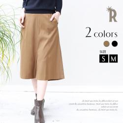 【特別価格】Buyer's select Made in Japan サルエル風デザインガウチョパンツ(650-66501)▼