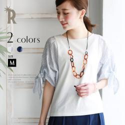 malla Made In Japan 切替リボンボリュームストライプスリーブプルオーバー(mo72UT822)【2017 S/S】▼