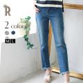 【特別価格】CYNICAL 裾フリンジ色落ちデニム(612-96014)