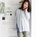 �����̲��ʡ�CYNICAL Made in Japan ���֥졼������ġ��ȡ���ϥ��������˥åȥ���˥å���612-95136��