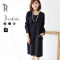 �����̲��ʡ�Praise Made in Japan V�ͥå��������å��Ǻॳ�åȥ���ԡ���(610-35563)