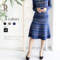【特別価格】【SET ITEM】biage Made in Japan ジャガード編みフレアニットスカート(A14406)▼