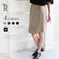 【特別価格】flux Made in Japan レイヤードデザイン裾プリーツタイトスカート(094-7705)▼