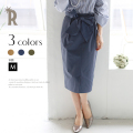 DONEEYU Made in Japan ウォッシャブルウエストリボンタイトスカート(U-2142)【2017 S/S】▼
