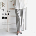 【特別価格】Buyer's select Made in Japan ウォッシャブルウール混フロントタックパンツ(652-66017)▼