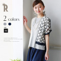 Lallegro Made in japan 刺繍切替デザインカラーブロックプルオーバー(722512)【2017 S/S】▼