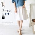 【Cu】刺繍裾フリンジデニムスカート(Z32615)【2017 S/S】▼