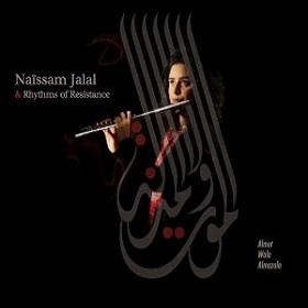 Naissam Jalal & Rhythms Of Resistance / Almot Wala Almazala