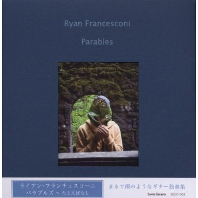 Ryan Francesconi / Parables