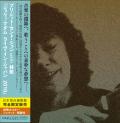 ブリジット・セント・ジョン with 林拓/ジョリィ・マダム ライヴ・イン・ジャパン 2010