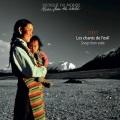 VA / Tibet : Les Chants De L'exil