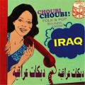 VA / Choubi Choubi! Folk and Pop Sounds from Iraq vol.1