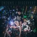 エレファントノイズカシマシ / DISCOVERY