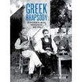 V.A / Greek Rhapsody