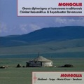 V.A / Mongolie - Chants Diphoniques Et Instruments Traditionnels