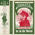 Sadahiro Yamada / May Rock'n Roller Be in The World