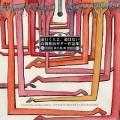 笹久保伸 (Shin Sasakubo) , ティモシー・ハリス / 道行く人よ、道はない 高橋悠治ギター作品集