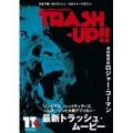 TRASH-UP!! vol.11