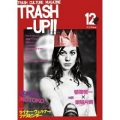 TRASH-UP!! vol.12