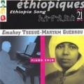 Tsegue Maryam Guebrou / Piano Solo