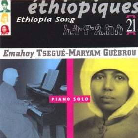 Tsegue Maryam Guebrou / Piano Solo